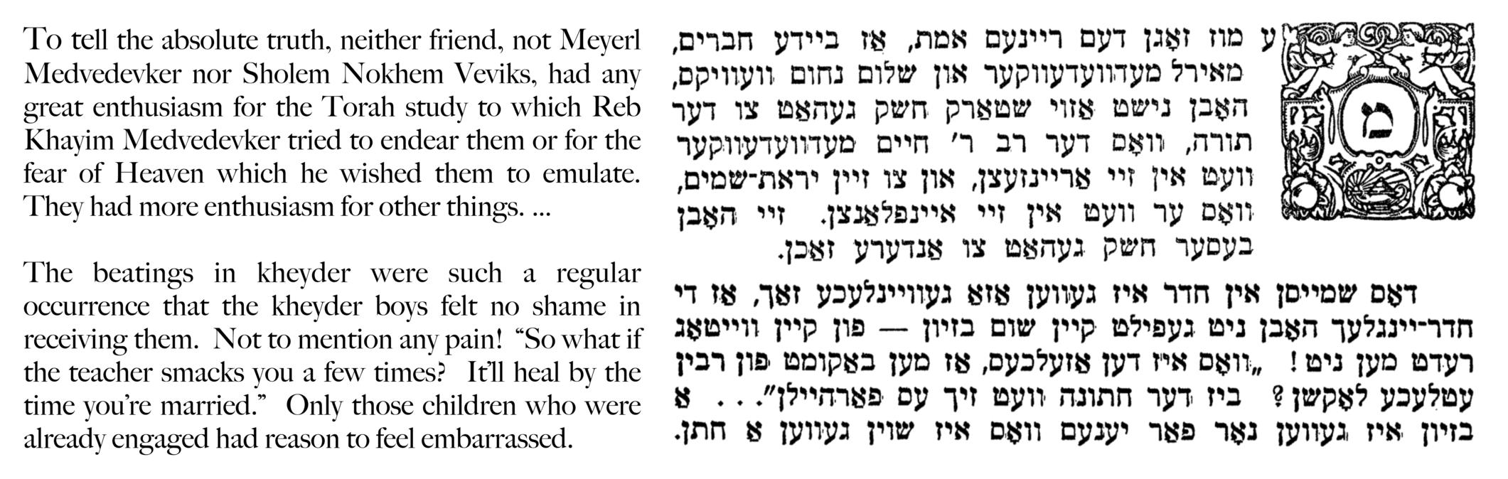 Excerpt of Sholem Aleichem's autobiographical novel Funem yarid (Back from the Fair)