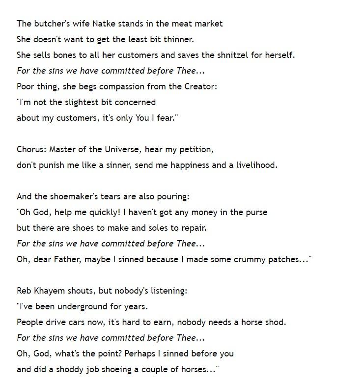 Lyric jewish song lyrics : 6: Song,